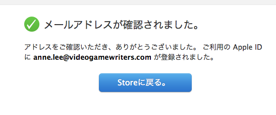 how to get a japanese itunes account