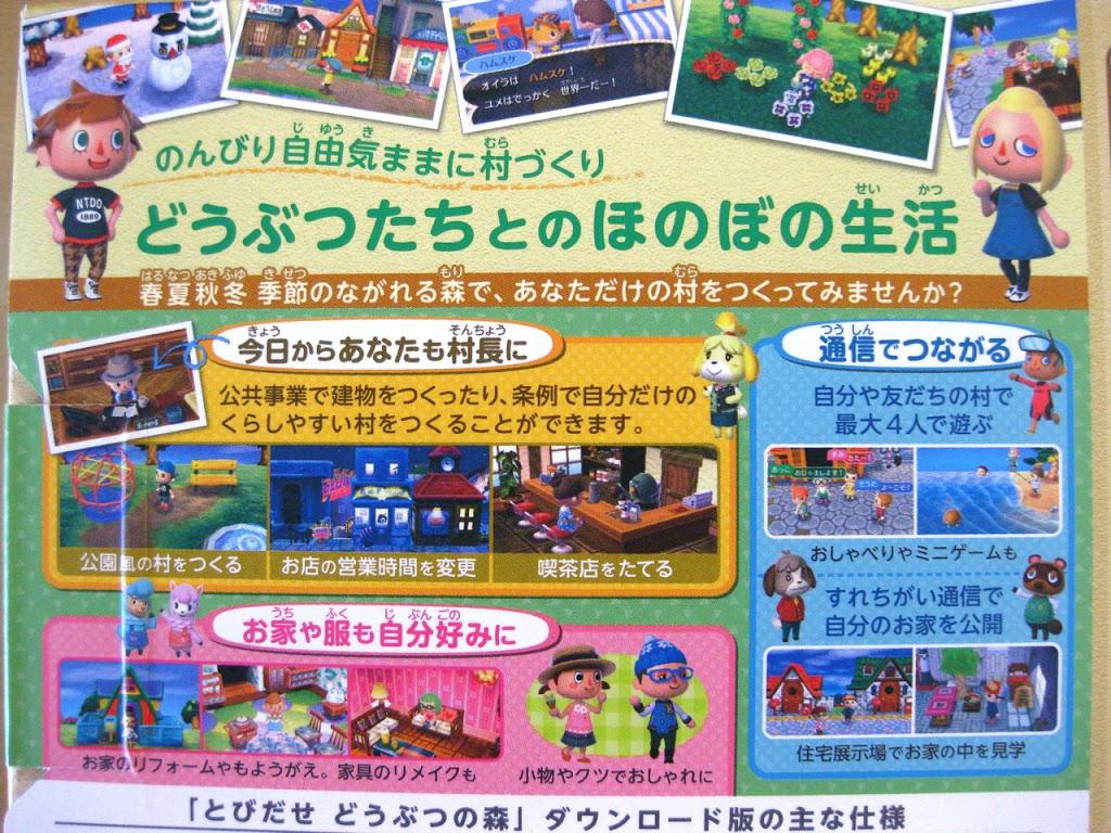 Gratuitous Animal Crossing 3DS LL/XL Photo Shoot   Chic Pixel