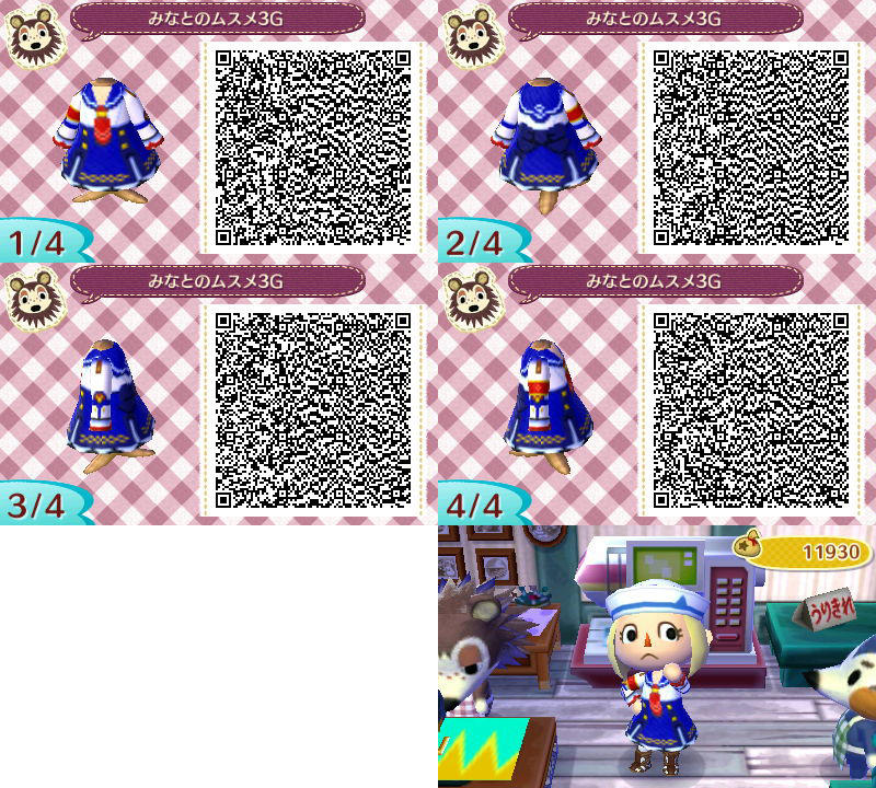 Animal Crossing New Leaf Qr Code Extravaganza Part 2 Chic Pixel