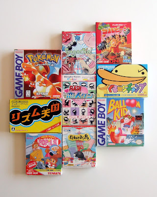 retro game boxes