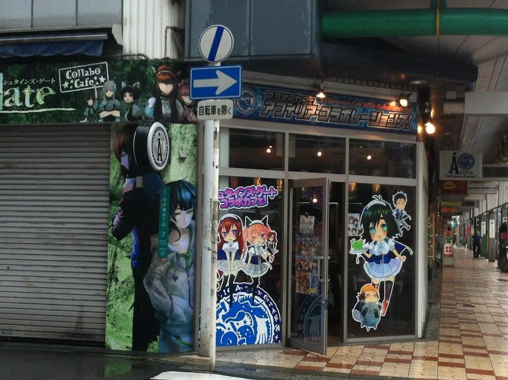 Anne in japan 2013 steins gate caf in den den town feat for 5d cafe