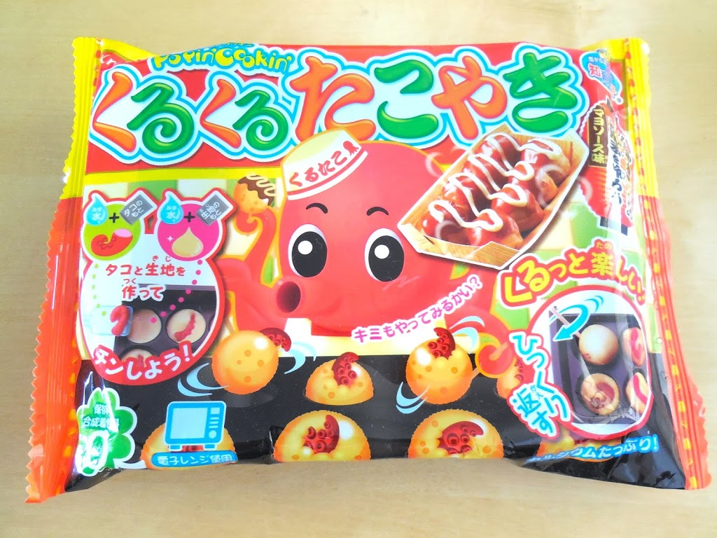 Kracie Popin Cookin Sushi Instructions - photo#47