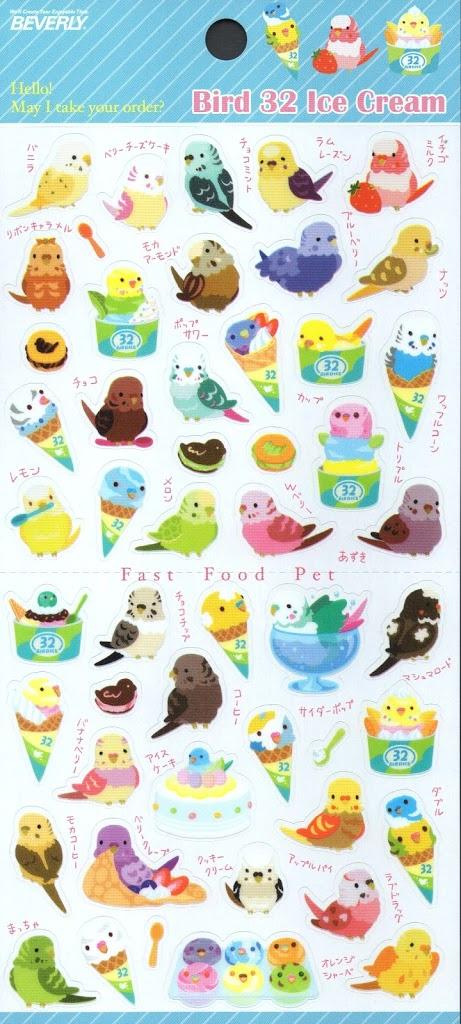 Japanese animal food Bird 32 ice cream parakeet stickers