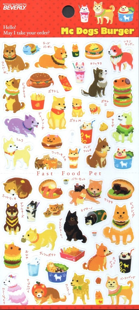 Japanese animal food McDog stickers hamburger dog