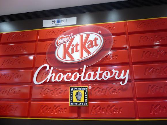 Kit Kat Chocolatory Tokyo store logo