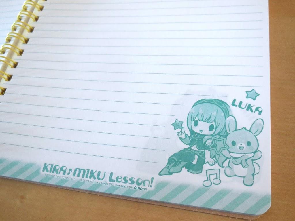 Kira Miku Lesson Hatsune Miku notebook inside page design 2