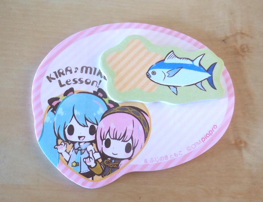 Kira Miku Lesson Miku and Luka sticky notes with fish