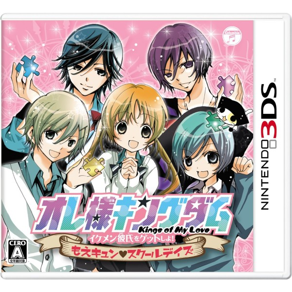 10 Japanese 3DS Games Worth Importing