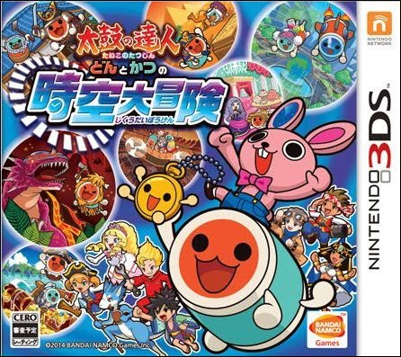 12 DS Games Help You Learn Japanese - jaybot7.com