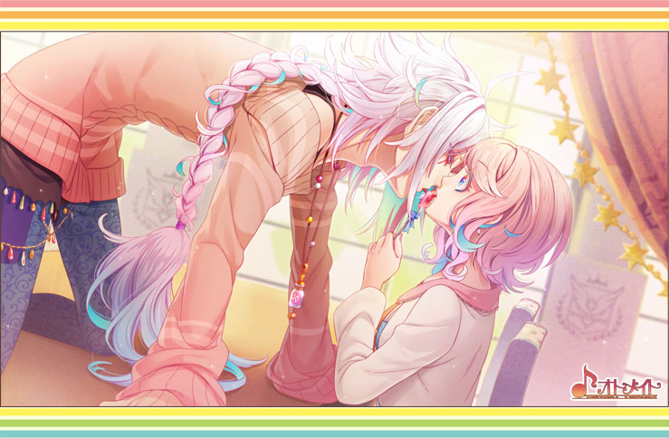 Binary Star otome game screenshot