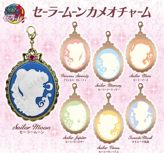 Sailor Moon Cameo Charm gachapon