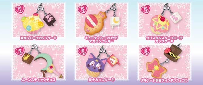 sailor moon sweets mascot keychains