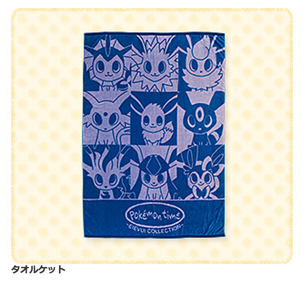 Pokemon Time Eevee Collection blanket