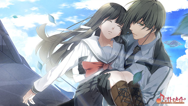 Norn9 Var Commons Vita screenshot