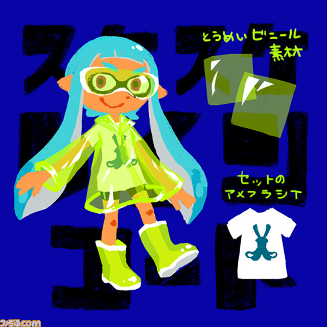 Famitsu Splatoon Squid Fashion Contest Runner Up