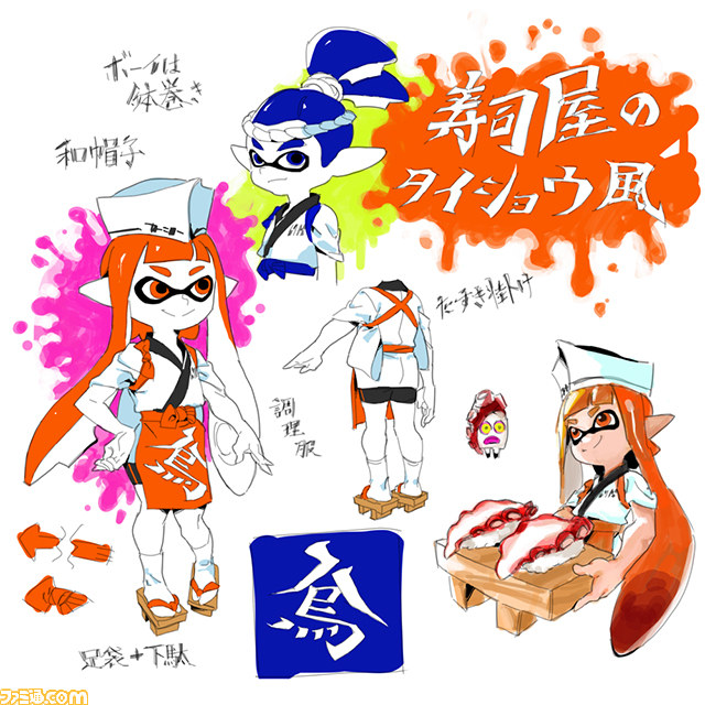 Famitsu Splatoon Squid Fashion Contest Winner