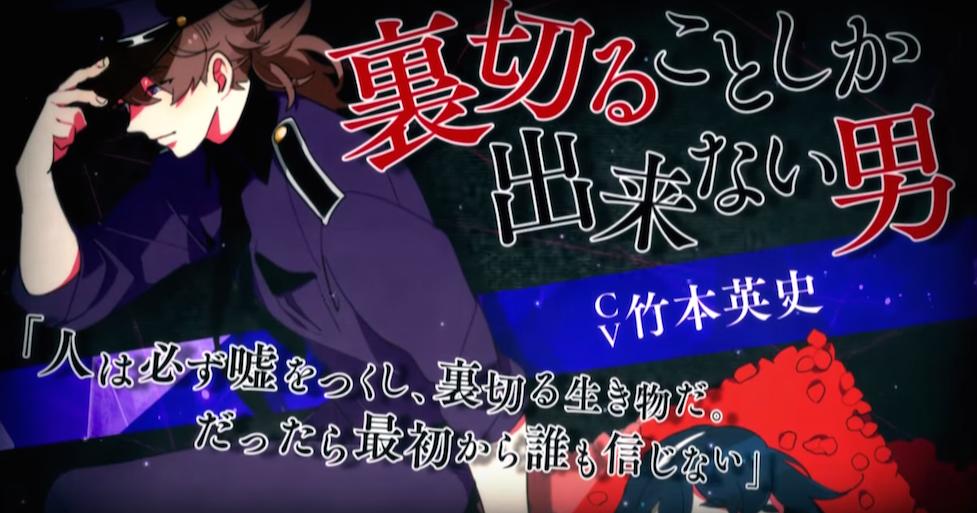Kyoukai no Shirayuki promo 7