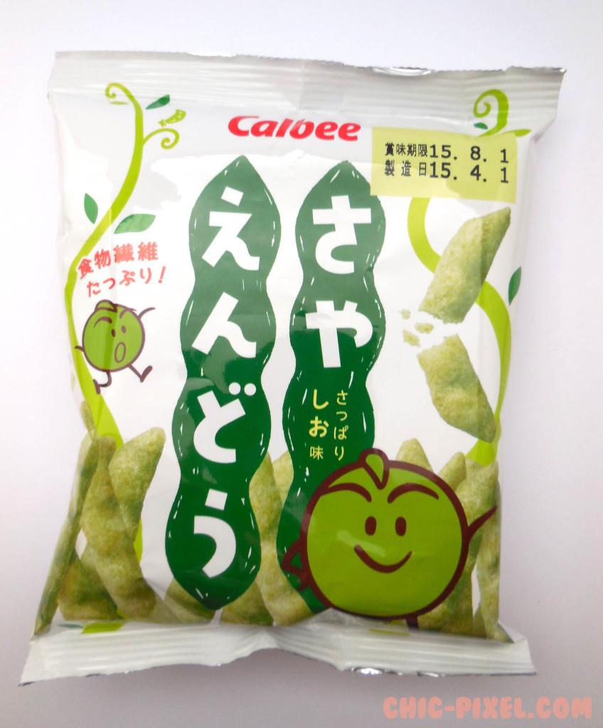 Japan Crate review 4
