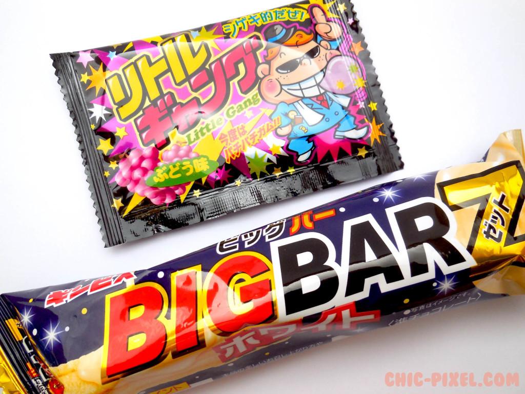 Japan Crate review 9