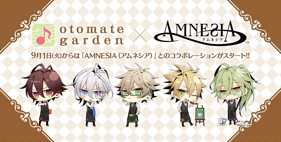Otomate Garden Amnesia cafe