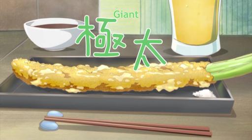 Wakakozake asparagus