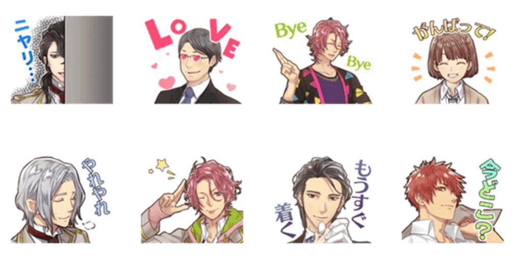 Zettai Kaikyu Gaiden Line Stickers