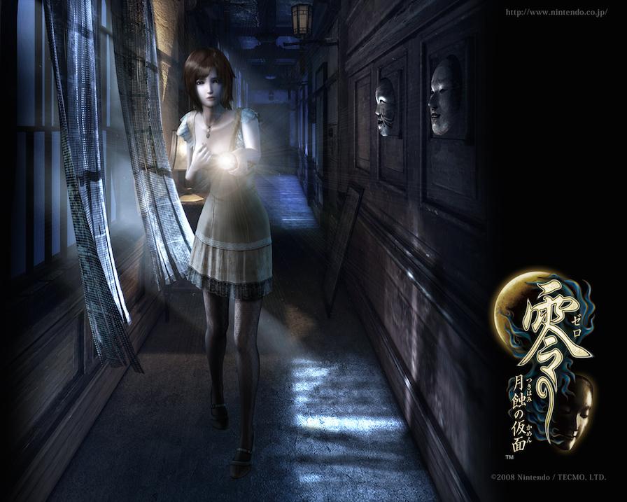 Fatal Frame Japanese Promo Art