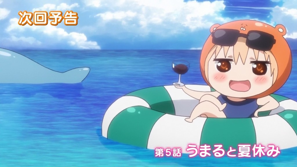 Himouto Umaru-chan at the beach anime