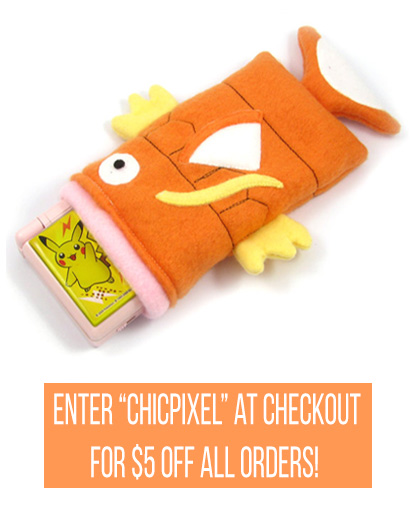 Flea Circus Designs 3DS case discount coupon Chic Pixel