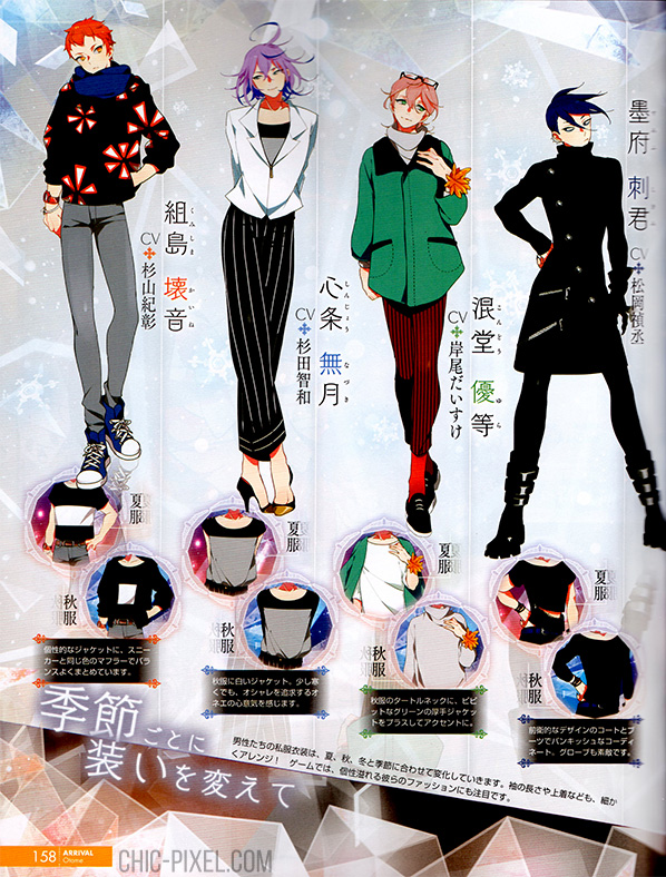 Kyoukai no Shirayuki B's Log January 2016 scan 4