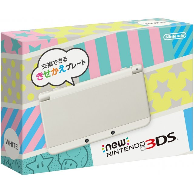 New Nintendo 3DS white Japanese