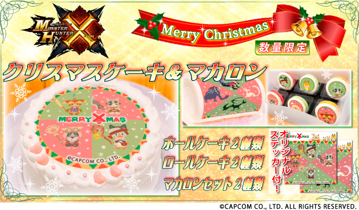 Japanese Christmas cake Monster Hunter X