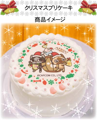 Japanese Christmas cake Monster Hunter X felyne chibi