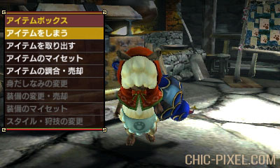 Monster Hunter X Moofa Felyne armor