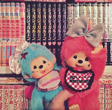Natsukigirl Instagram