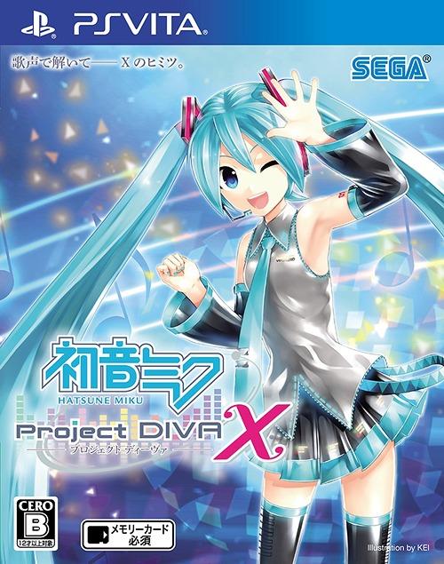 Hatsune Miku Project Diva X Preorder