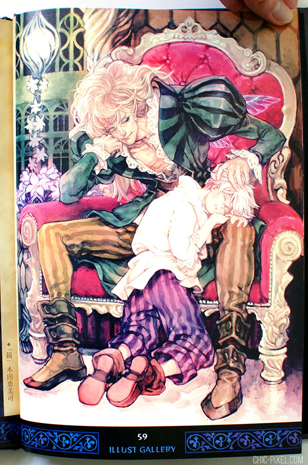 Odin Sphere Leifthrasir preorder art book Melvin illustration