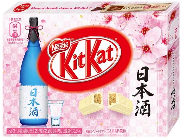 Sake Kit Kat