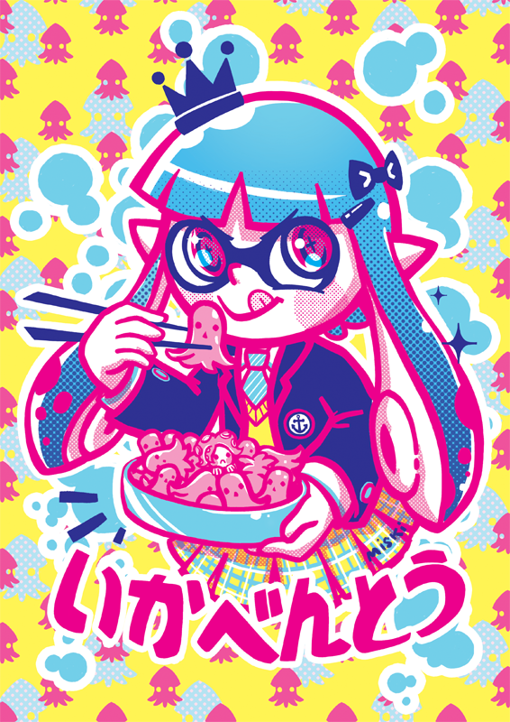 Splatoon Miski art