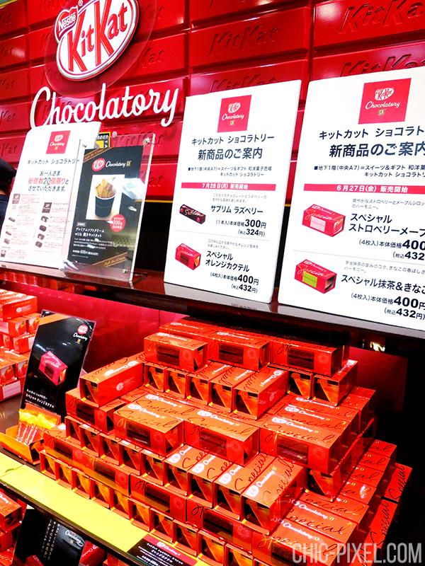 Kit Kat Chocolatory Tokyo flavors 2014