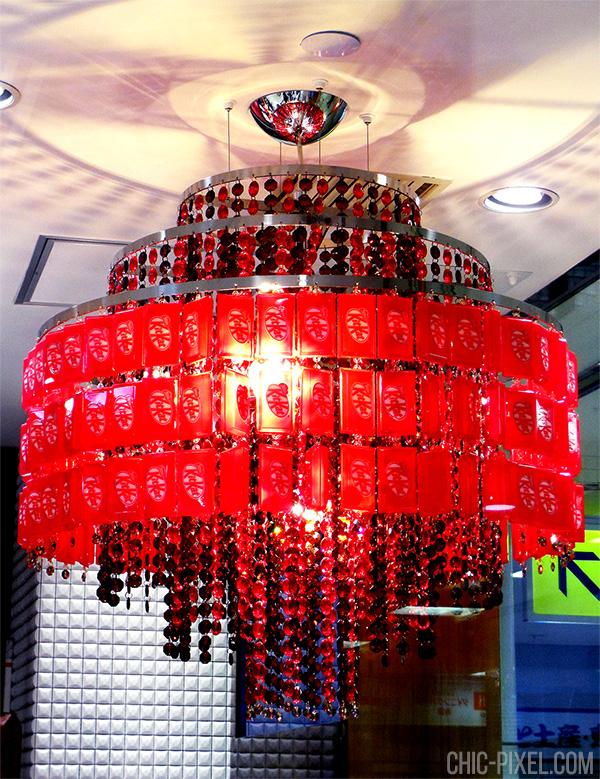 Kit Kat Chocolatory Tokyo chandelier