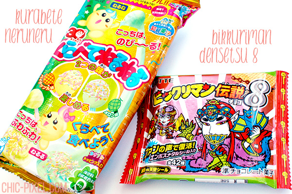 OyatsuBox March 2016 Japanese snack subscription review DIY Kit and Bikkuriman