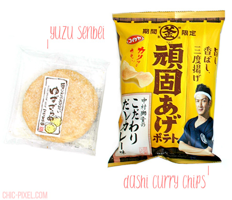 OyatsuBox March 2016 Japanese snack subscription review chips