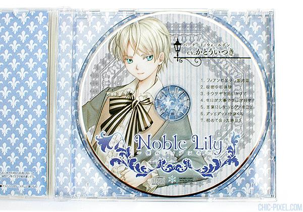 Noble Lily: Boku no Fiancee 18+ otome CD