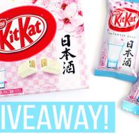 Sake Kit Kat Giveaway