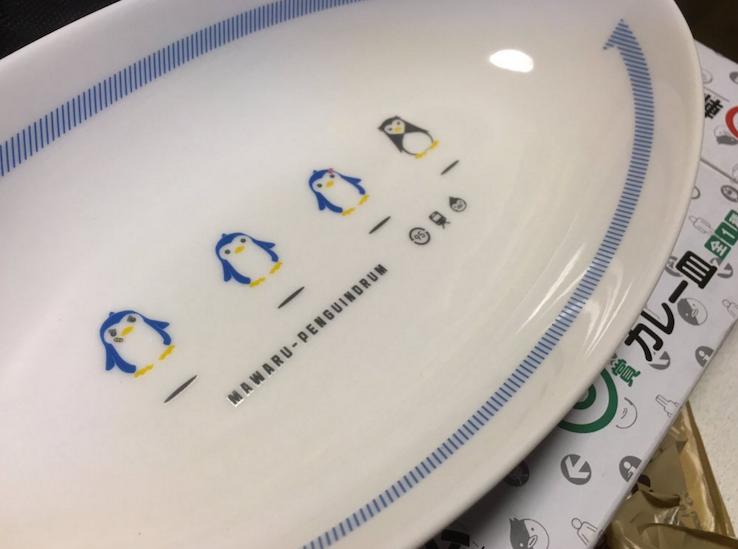 Mawaru Penguindrum plate