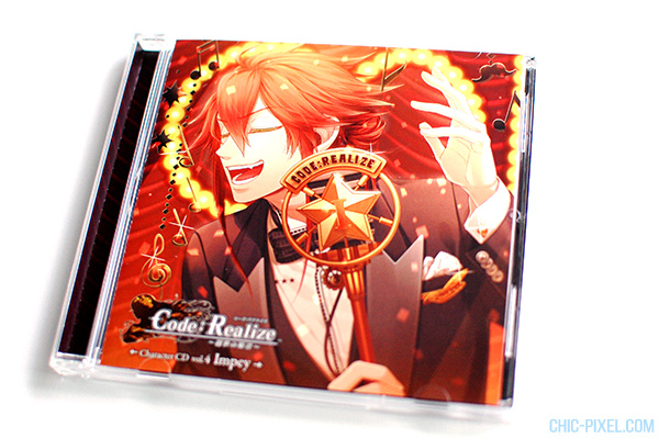 Code: Realize Character CD vol. 4 Impey cover