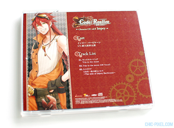 Code: Realize Character CD vol. 4 Impey back cover