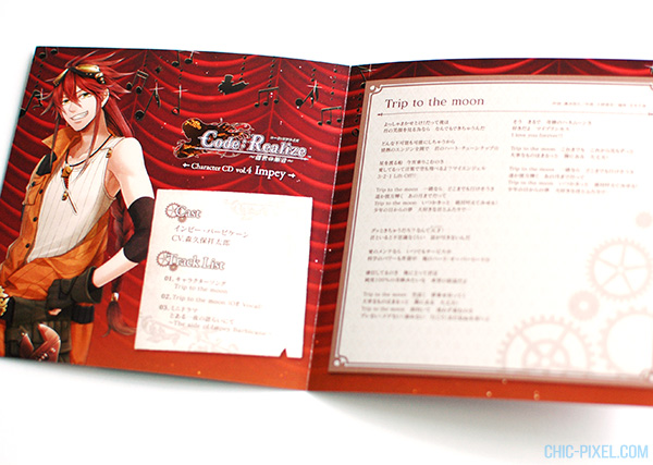 Code: Realize Character CD vol. 4 Impey booklet