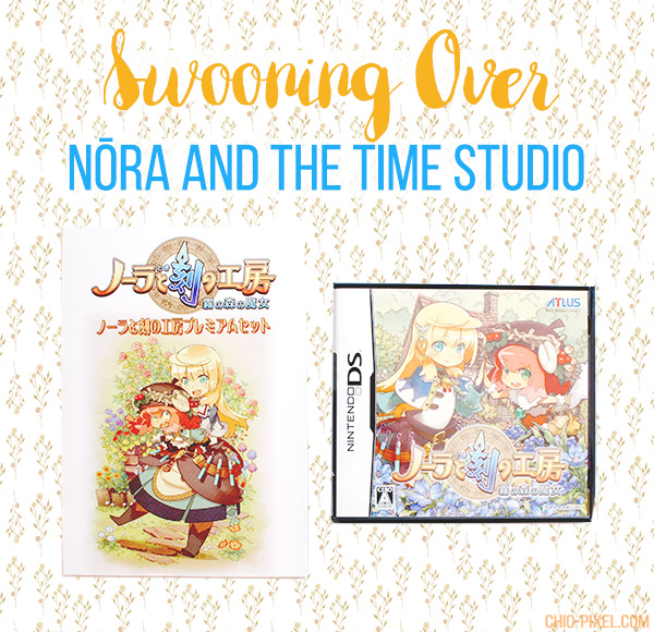 Nora and the Time Studio DS game
